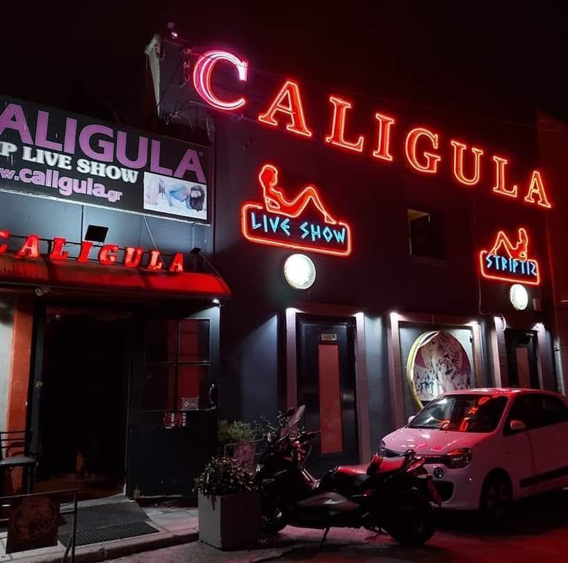 Night Club Θεσσαλονίκη Caligula Live Show - Καταστήματα